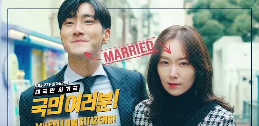 Корейський серіал: Дорогі громадяни