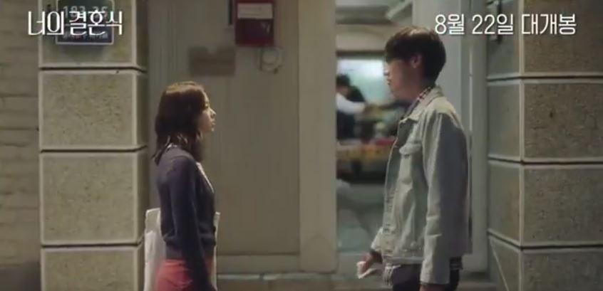 Корейський фільм – Твоє весілля