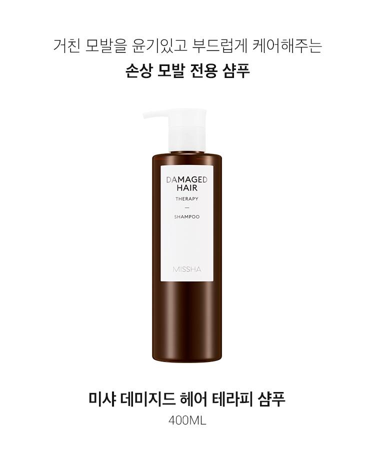 корейський шампунь