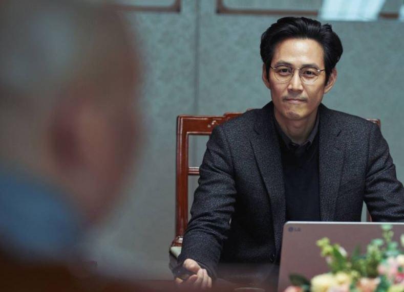 Корейський фільм: Сваха