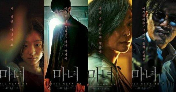 Корейські фільми: Відьма 2018