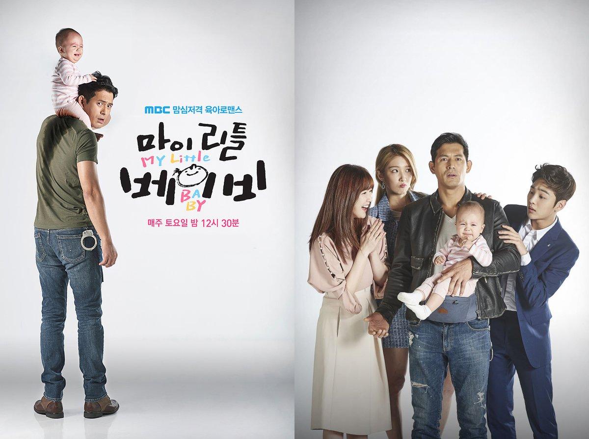 Корейська дорама: Мій малюк