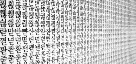 Корейський алфавіт: дифтонги