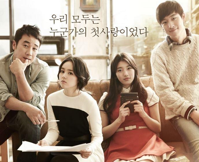 Корейські фільми про любов