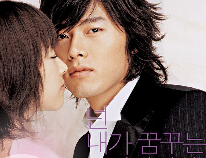 Перше кохання мільйонера (2006)