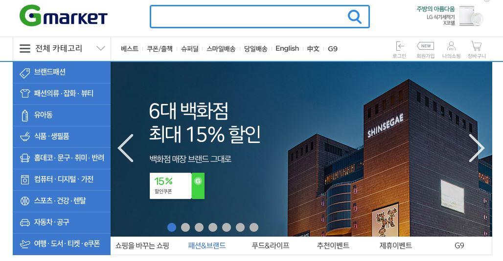 корейський магазин