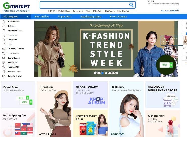корейський інтернет магазин