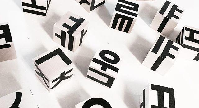 Як вивчити корейську мову самостійно