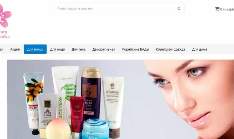 Огляд магазину корейської косметики Oshop cosmetic