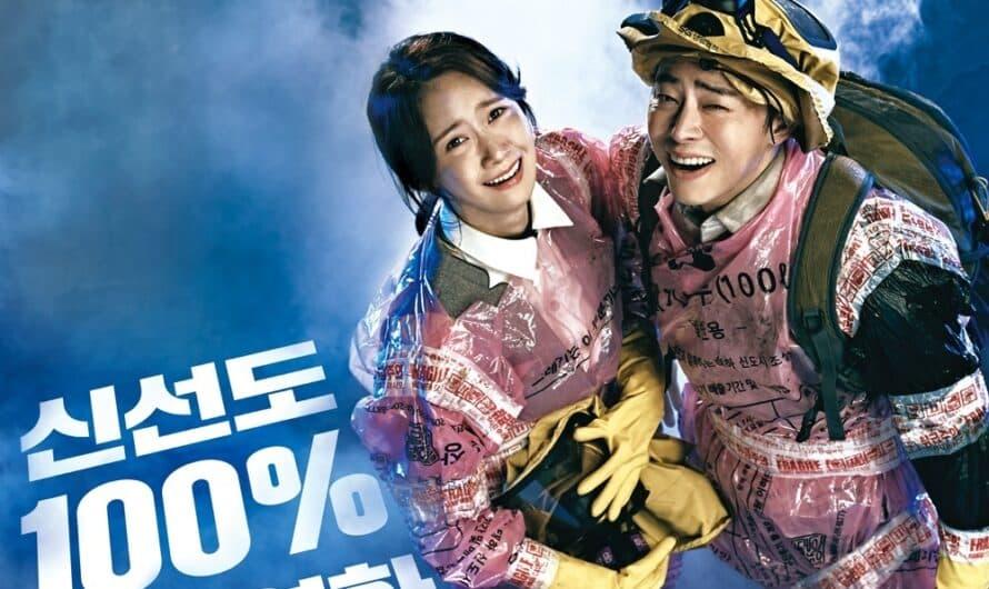Корейський фільм: Вихід