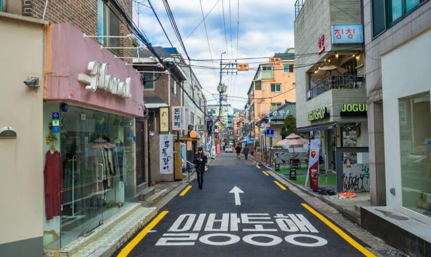 Що потрібно щоб поїхати в Корею